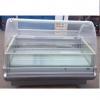 ISA Gelatoshow 170 - Zmrzlinové vitríny